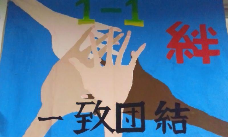 ... 旗 of ようこそ岸城中学校へ : 中学校社会学習サイト : 中学